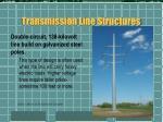 transmission line structures3