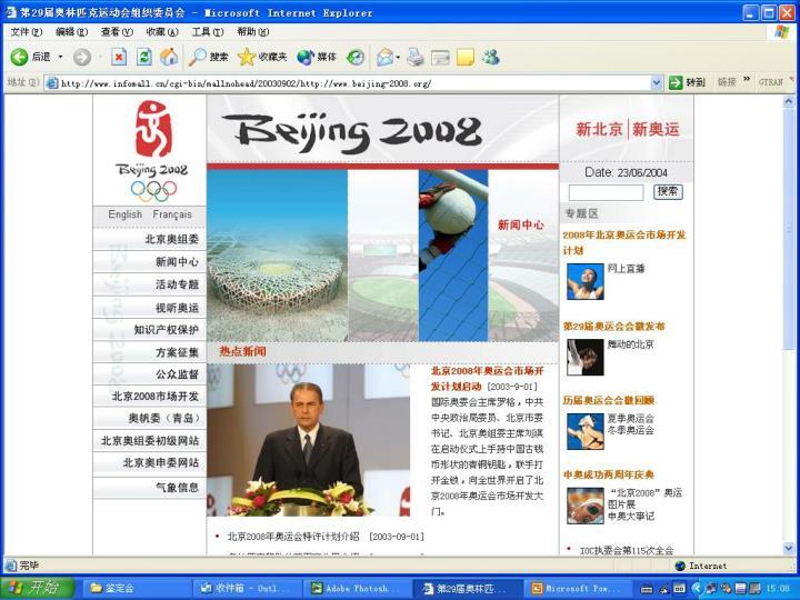 2003.9.2