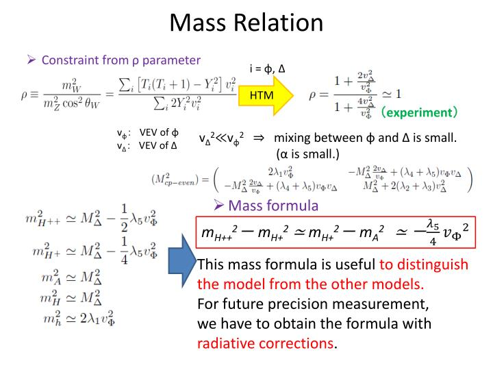 Mass Relation