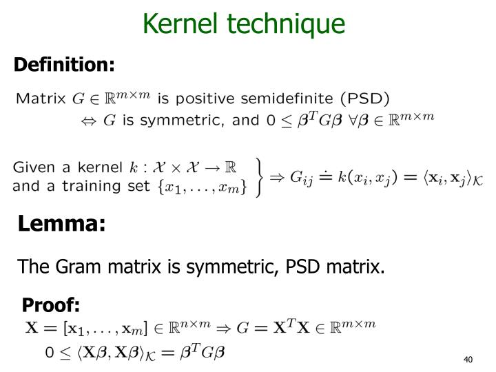 Kernel technique