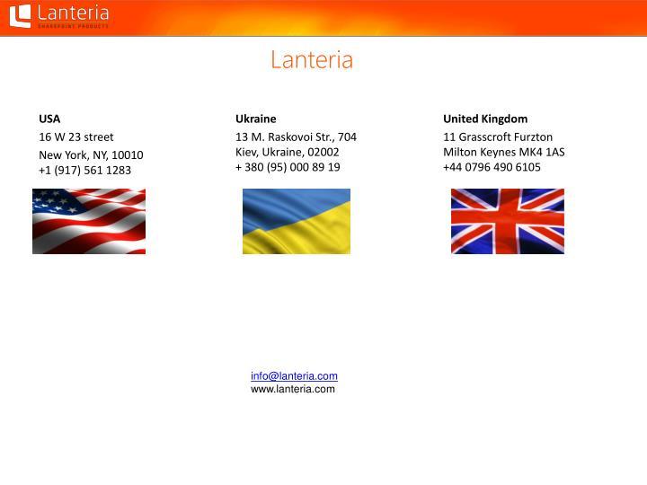 Lanteria