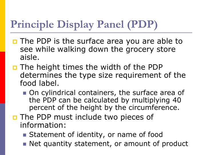 Principle Display Panel (PDP)