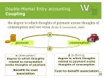 double mental entry accounting coupling