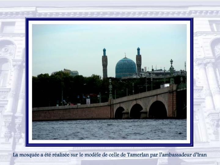 La mosquée a été réalisée sur le modèle de celle de Tamerlan par l'ambassadeur d'Iran