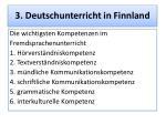3 deutschunterricht in finnland7