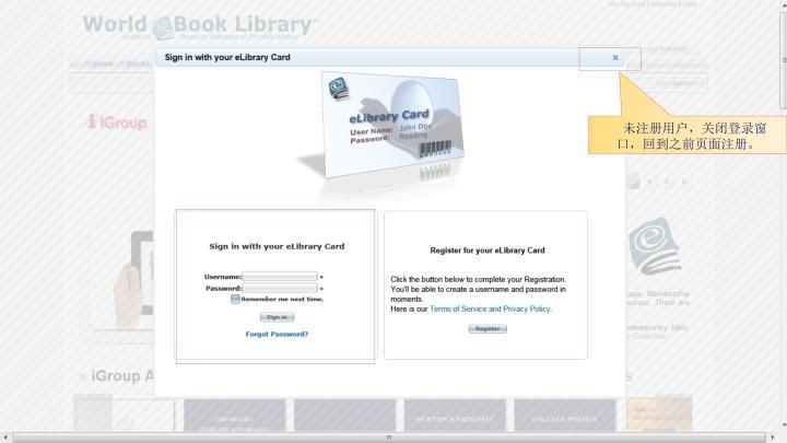 未注册用户,关闭登录窗口,回到之前页面注册。