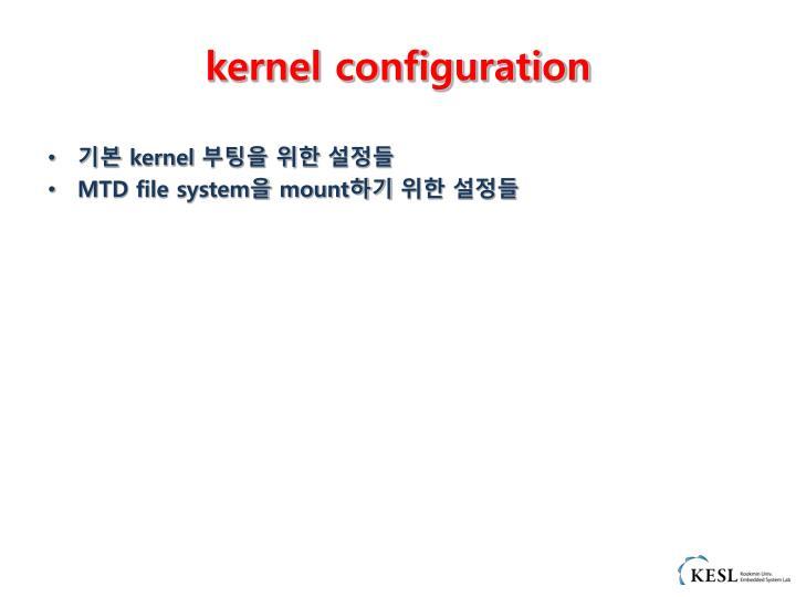 kernel configuration
