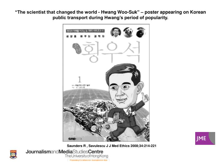 """The scientist that changed the world - Hwang Woo-"