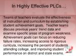 in highly effective plcs