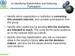b identifying stakeholders and selecting participants1