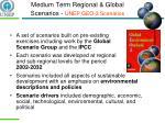 medium term regional global scenarios unep geo 3 scenarios