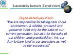 sustainability scenario zayed vision