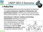 unep geo 3 scenarios1