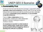 unep geo 3 scenarios3
