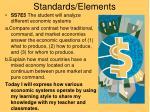 standards elements