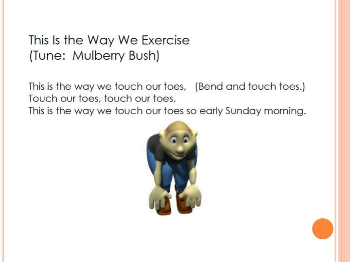 This is the way we exercise