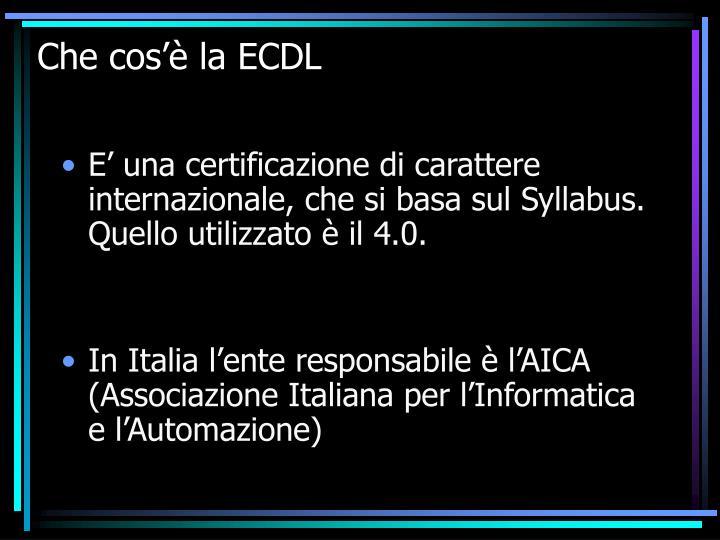 Che cos'è la ECDL