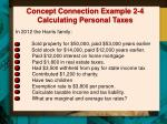 concept connection example 2 4 calculating personal taxes1