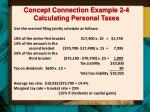 concept connection example 2 4 calculating personal taxes3