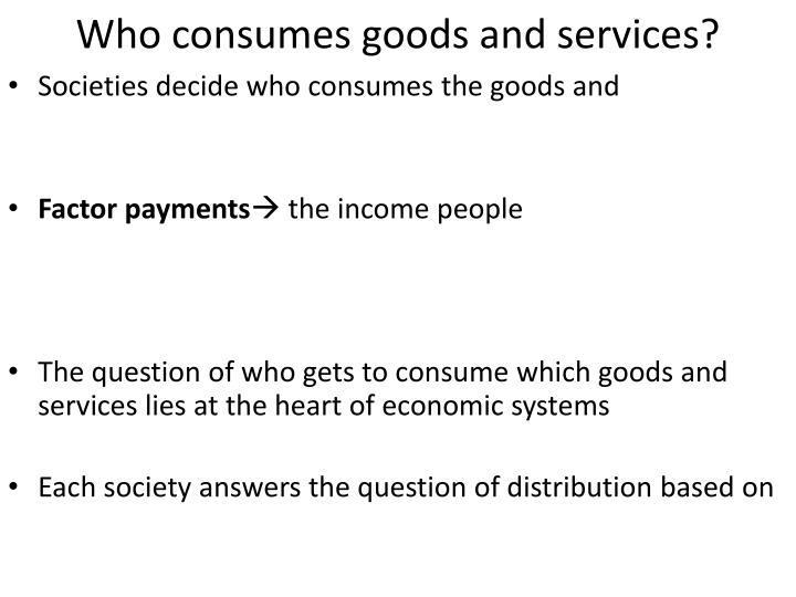 Who consumes goods and services