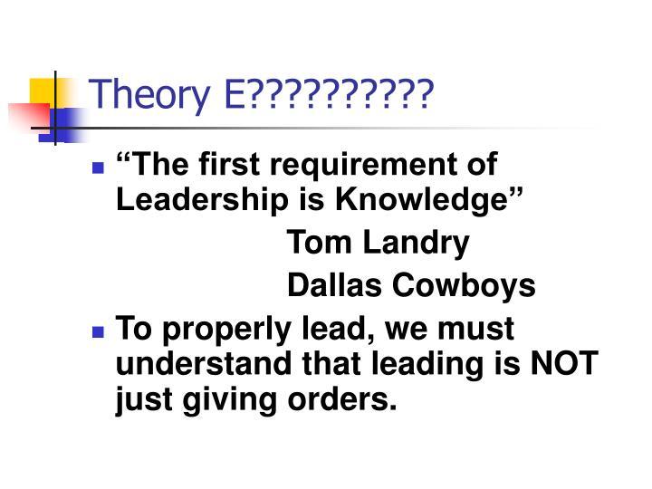 Theory E??????????