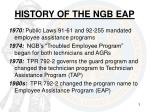 history of the ngb eap