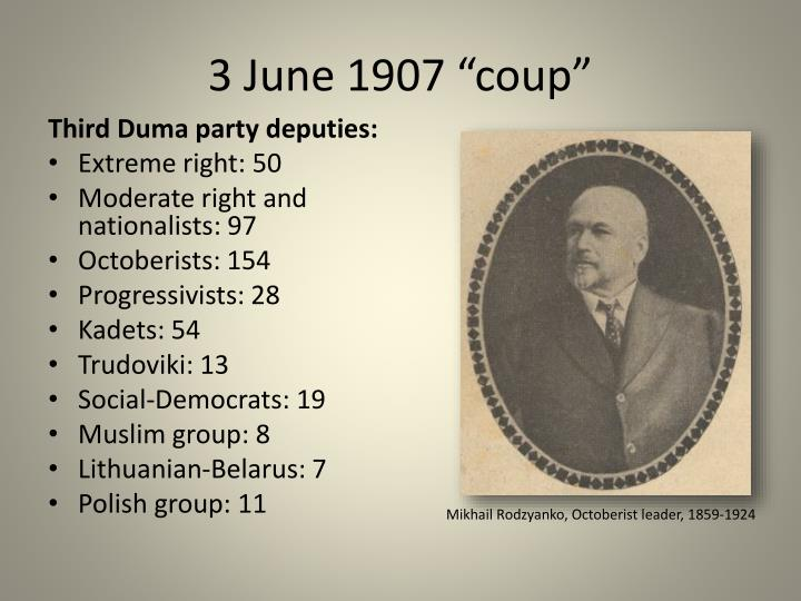 """3 June 1907 """"coup"""""""