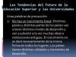 las tendencias del futuro de la educaci n superior y las universidades