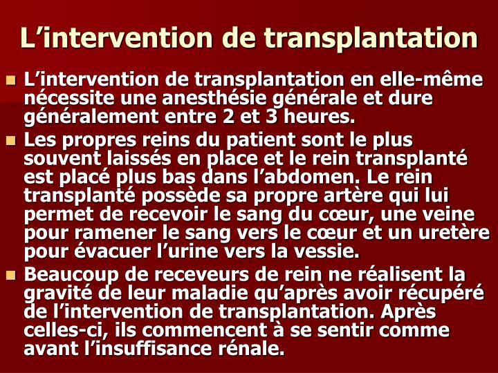 L'intervention de transplantation