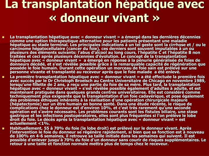 Latransplantation hépatique avec «donneur vivant»
