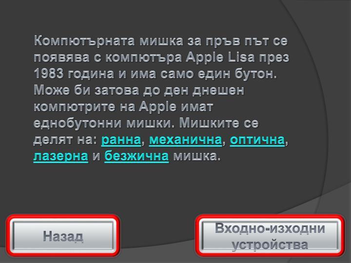 Apple Lisa  1983      .         Apple   .