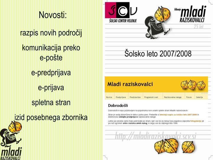 Novosti: