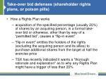 take over bid defenses shareholder rights plans or poison pills1