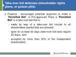 take over bid defenses shareholder rights plans or poison pills2