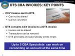 dts cba invoices key points