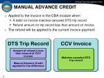 manual advance credit