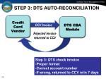step 3 dts auto reconciliation