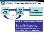 step 4 dts auto reconciliation