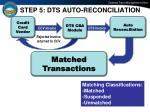 step 5 dts auto reconciliation