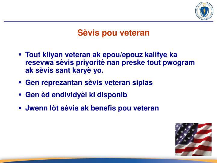 Sèvis pou veteran