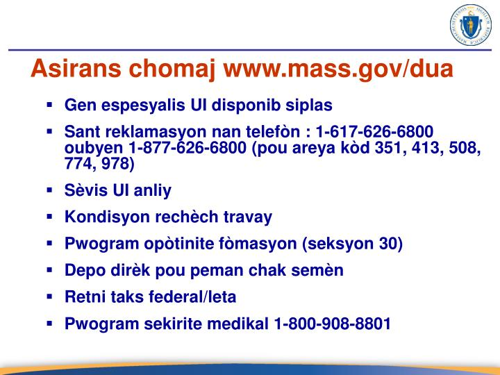 Asirans chomaj www.mass.gov/dua