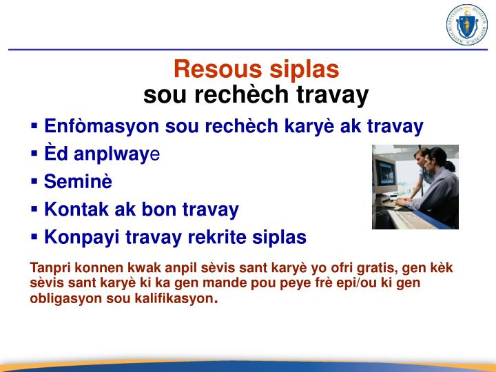 Resous siplas