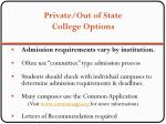 private out of state college options