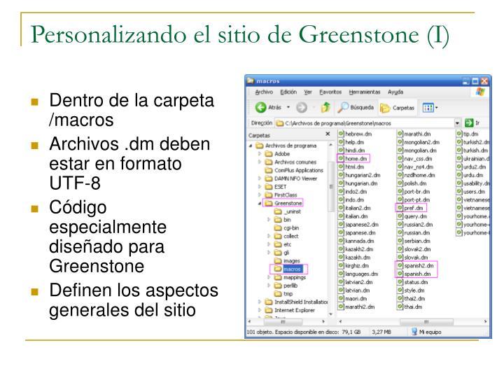 Personalizando el sitio de Greenstone (I)