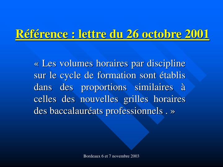 Référence : lettre du 26 octobre 2001
