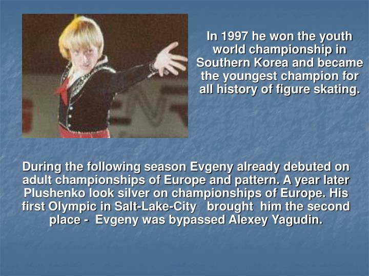 In 1997 he won the youth world championship in Southern Korea and became the youngest champion for all history of figure skating.
