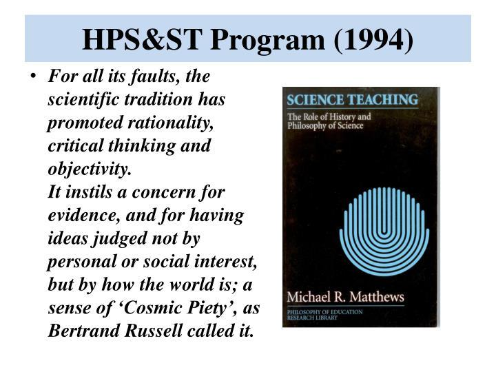 HPS&ST Program (1994)