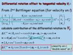 differential rotation effect to tangential velocity v l