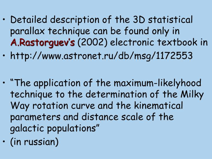Detailed description of the 3D statistical parallax technique can be found only in