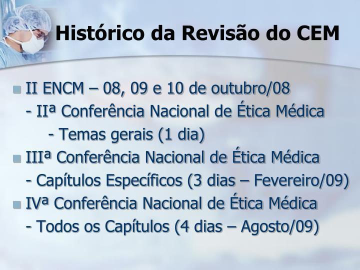 Histórico da Revisão do CEM
